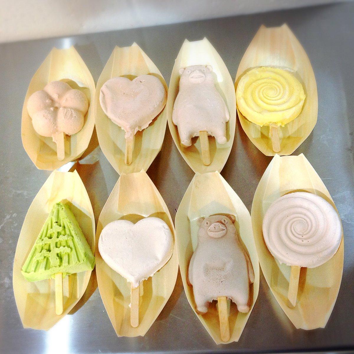 En Japón ya sirven helados que no se derriten