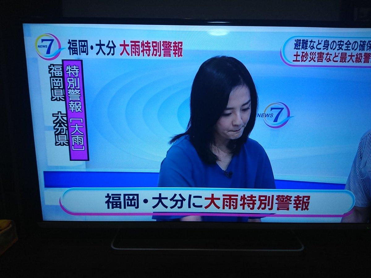 速報 ニュース