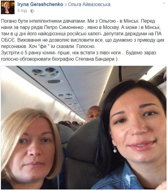 Заседание Контактной группы по Донбассу началось в Минске, - пресс-секретарь Кучмы Олифер - Цензор.НЕТ 264