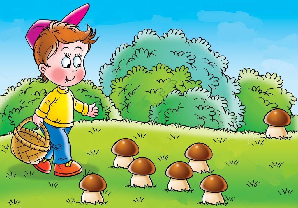Картинки как дети собирают грибы и ягоды