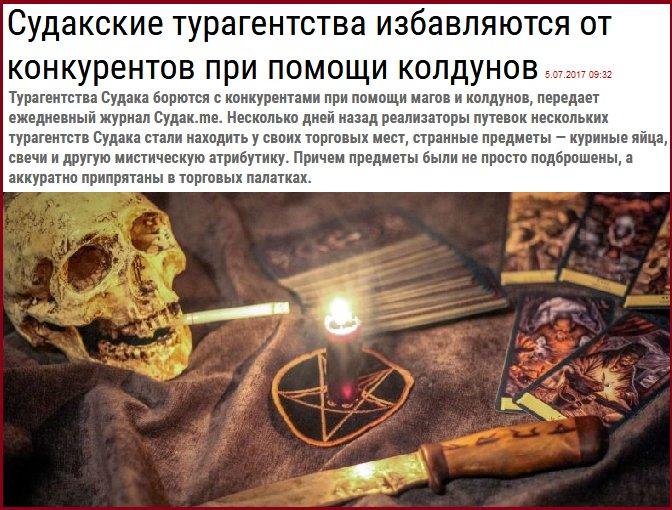 Янукович подал в ГПУ заявление о госперевороте, - адвокат - Цензор.НЕТ 4890