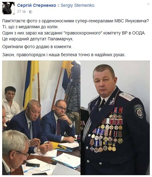Янукович подал в ГПУ заявление о госперевороте, - адвокат - Цензор.НЕТ 7346