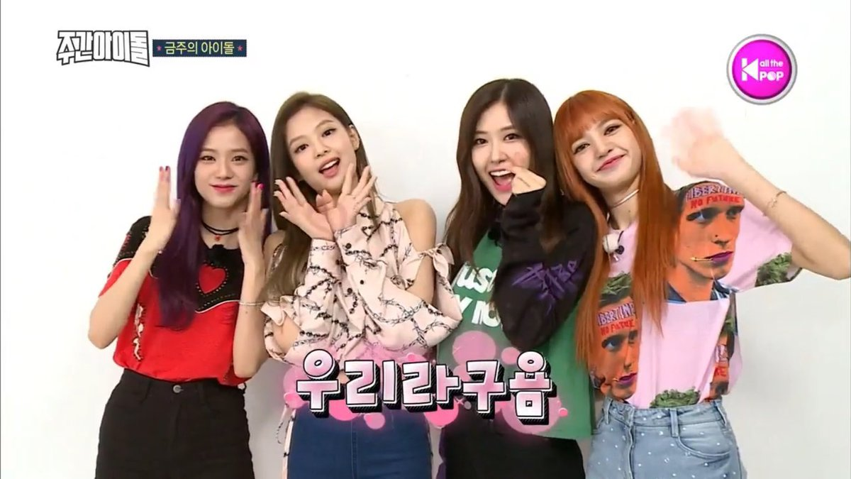 Image result for blackpink weekly idol rose