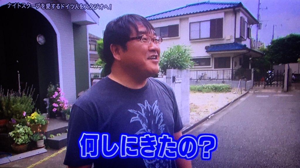 「探偵ナイトスクープ 竹山」の画像検索結果