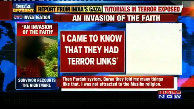 #WATCH | A Hindu young girl who escaped from the clutches of caliphate recounts her horror #CaliphateConvertsHindus