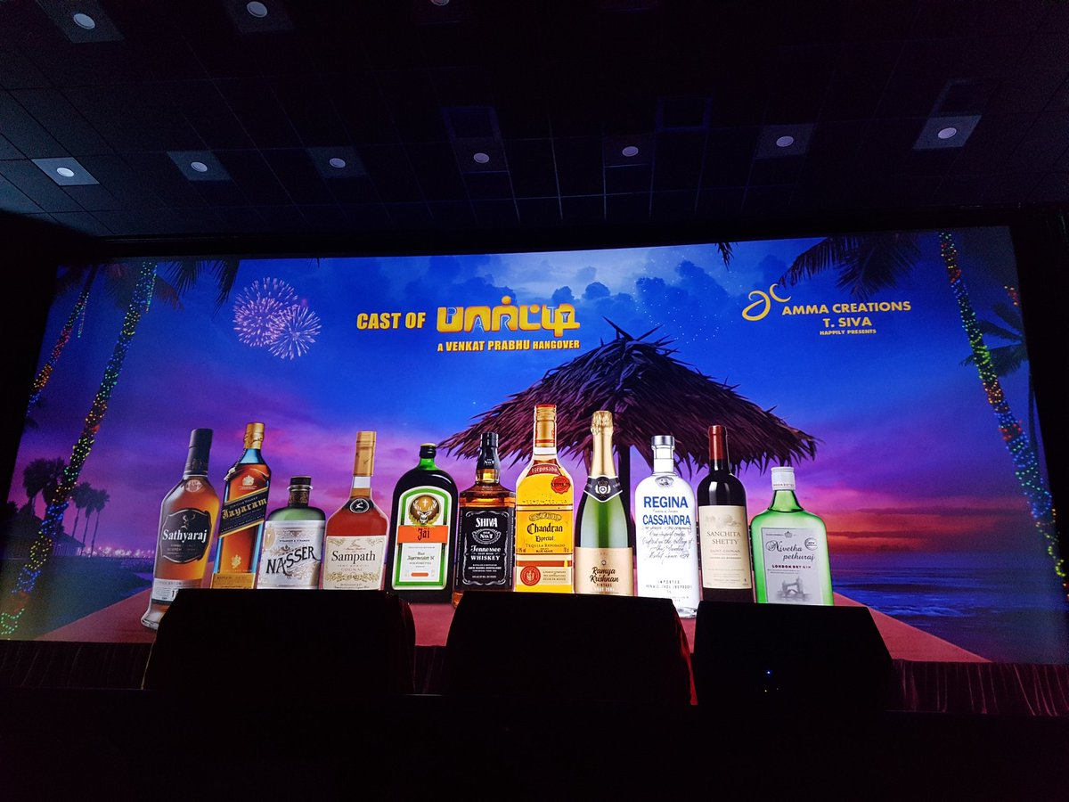 Each bottle represents a character ! #Party . Thalaivan @vpoffl rocking !  <br>http://pic.twitter.com/QEICvPe7CB