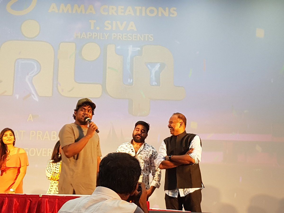 Yuvan shankar Raja on stage . Introduced @Premgiamaren as music director of #Party . <br>http://pic.twitter.com/ui7TrDra0C