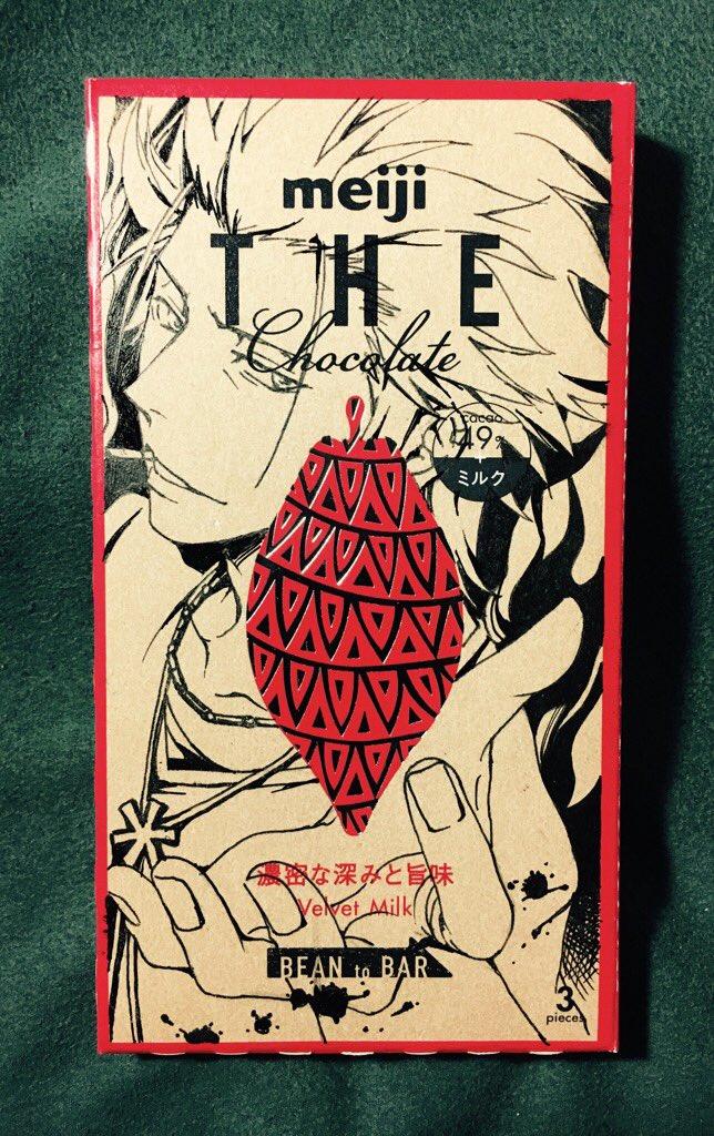 【K】チョコみこ cacao49%+ミルク