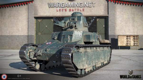 World of tanks test 0915 - af4