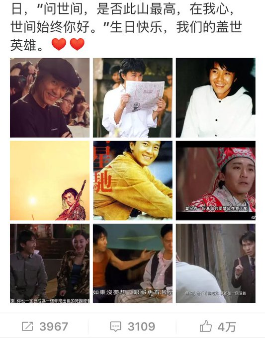 Yesterday was Stephen Chow\s 55th birthday! We wish him a happy birthday here