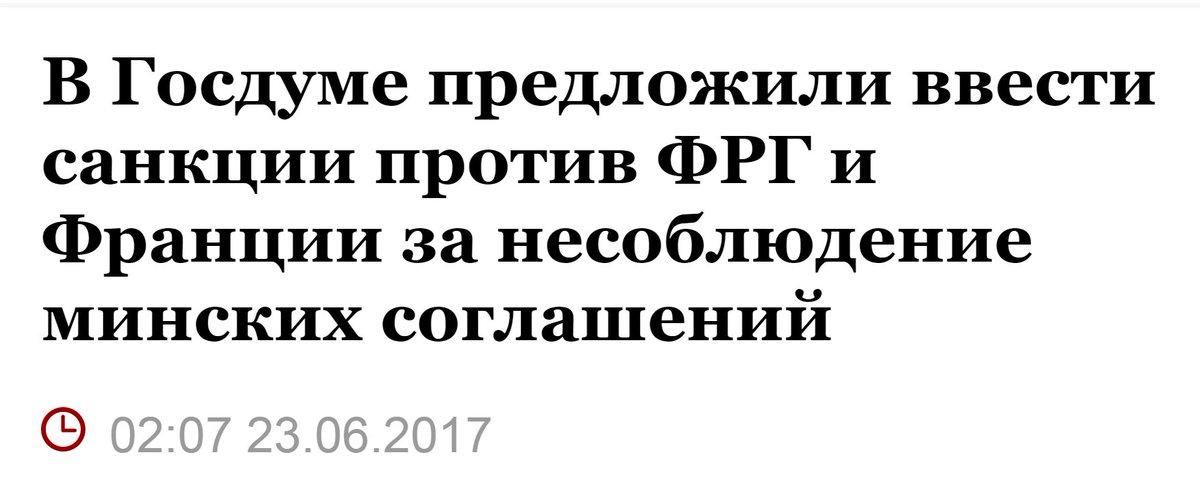Боевики пытались перейти в наступление в район села Желобок, активно используя запрещенное оружие, но сейчас отступили, - 93 ОМБр - Цензор.НЕТ 3909