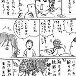 花まるにハマった嫁の末路 pic.twitter.com/dKrstUqE7R
