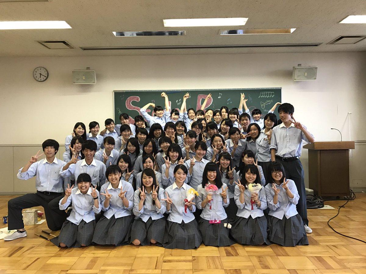 浜松 市立 高校