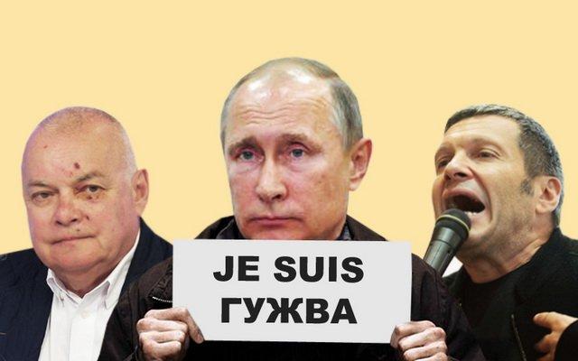 Гужве и его пособнику будет сообщено о подозрении до конца рабочего дня, - прокуратура Киева - Цензор.НЕТ 8609