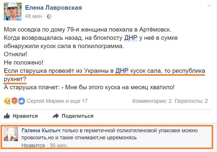 Неизвестные устроили стрельбу под стрипклубом на Подоле в Киеве - Цензор.НЕТ 1072
