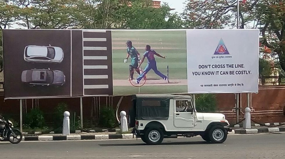 👌👌👌 ad by Rajasthan Police