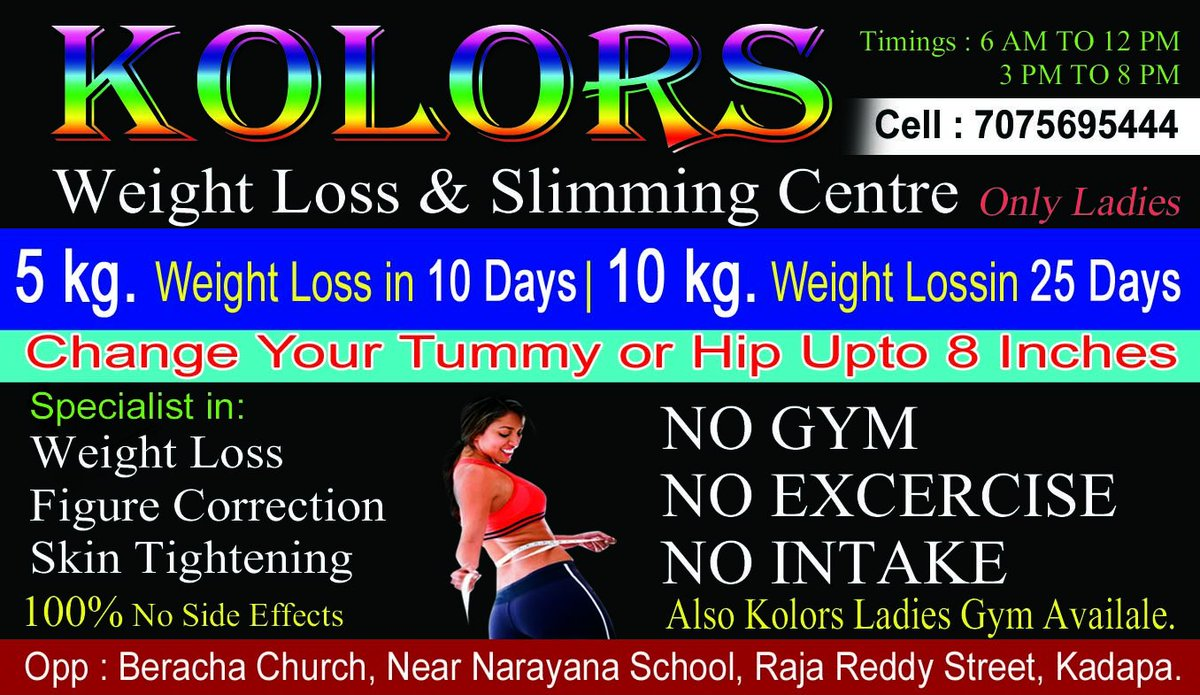 How to lose body fat ladies image 2