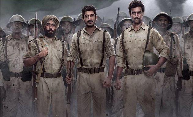 Teaser of Raag Desh movie