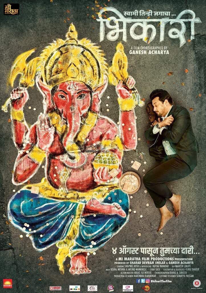 What a poster lovely #congratulations &amp; #bestluck @_MaheshLimaye @swwapniljoshi  Bappa Morya <br>http://pic.twitter.com/zdfyr1QoXS