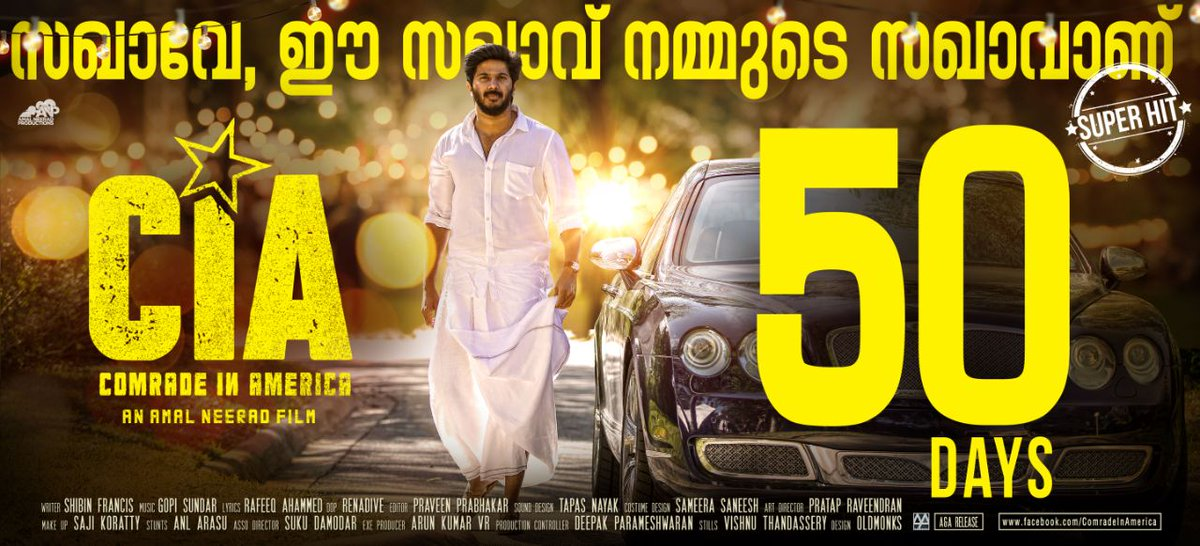 50 Th Day #poster #CIA  #Running #Successfully  @dulQuer @IamChandini <br>http://pic.twitter.com/IVmEQ0Xzh8