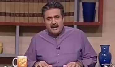 Khabardar With Aftab Iqbal - 23rd June 2017 - Comedy Show thumbnail