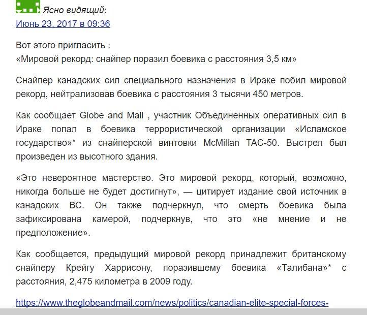 """Боевики под """"Трамадолом"""" обстреляли соседние позиции: один террорист уничтожен, двое - ранены, - ГУР - Цензор.НЕТ 3154"""