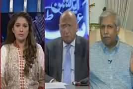 Night Edition  – 23rd June 2017 - Terrorism in Balochistan & Kulbhushan Yadav thumbnail