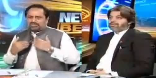 News Beat  - 23rd June 2017 - Panama Case JIT & Other Issues thumbnail