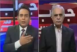 Jawab Chahye  – 23rd June 2017 - Terrorism & Other Issues thumbnail
