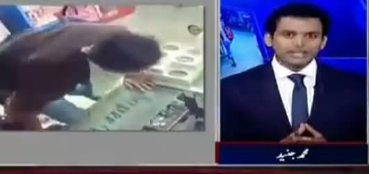 Aaj Shahzaib Khanzada Kay Sath  - 23rd June 2017 - Street Crimes in Karachi thumbnail