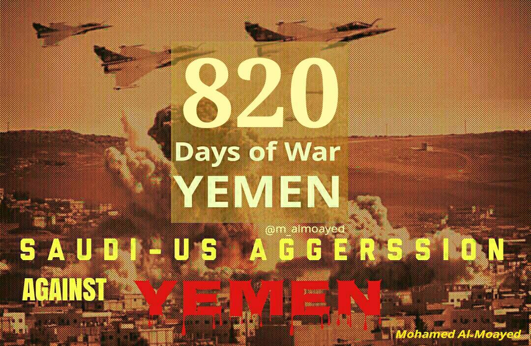820 days of #US-#UK-#Saudi aggression against #Yemen. #SOS_YemenGenocide #YemenCholeraOutbreak  #StopTheWarOnYemen #NoMoreBombsForSaudi<br>http://pic.twitter.com/nEO15ejK7K