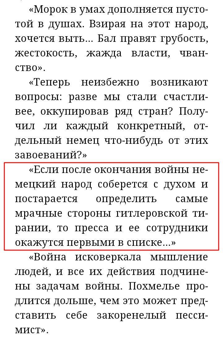 """""""Никогда и никому они Украину уже не сдадут"""", - Порошенко поздравил украинскую молодежь с праздником - Цензор.НЕТ 1227"""