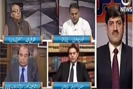 Rubaru – 23rd June 2017 - Panama JIT, PTI Foreign Funding Case thumbnail
