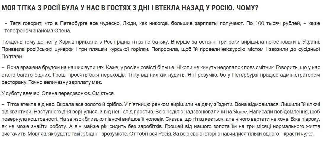 """""""Никогда и никому они Украину уже не сдадут"""", - Порошенко поздравил украинскую молодежь с праздником - Цензор.НЕТ 8158"""