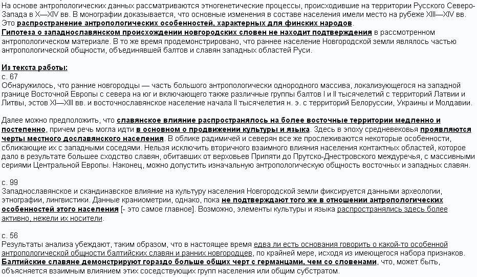 современные писатели русские фото