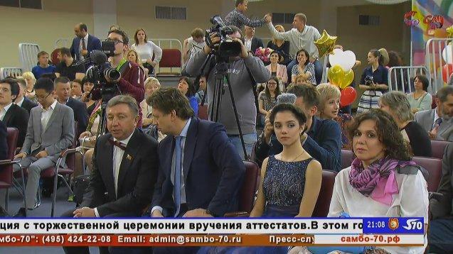 Евгения Медведева - 4 - Страница 5 DDBoAShVoAI8hsJ