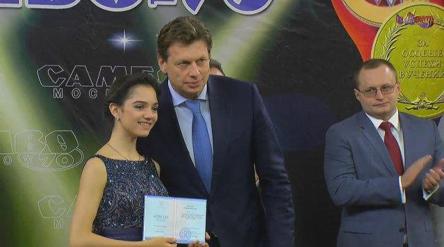 Евгения Медведева - 4 - Страница 5 DDBxNerUQAAK-Gp