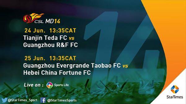 Ntucikwe live Chinese Super League: Match Day 14 Fixtures kuri Sports Life, Ch 243 on DTH/Combo, Ch 253 on DTT. #CSL #StarTimesSports #RwOT<br>http://pic.twitter.com/bGTysVIB7t