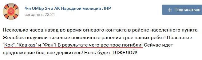 Чалый: Комплексное давление США на Россию поможет освободить украинских политзаключенных - Цензор.НЕТ 7382