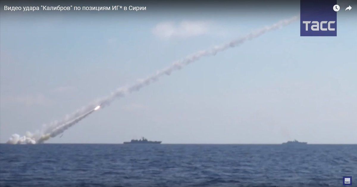 VIDEO: #Russian #frigates &amp; #submarines launch #Kalibr cruise #missiles against ISIS and anti-govt forces in #Syria  https:// youtu.be/1sjyqY4RoBA  &nbsp;  <br>http://pic.twitter.com/sWgJ55hssn