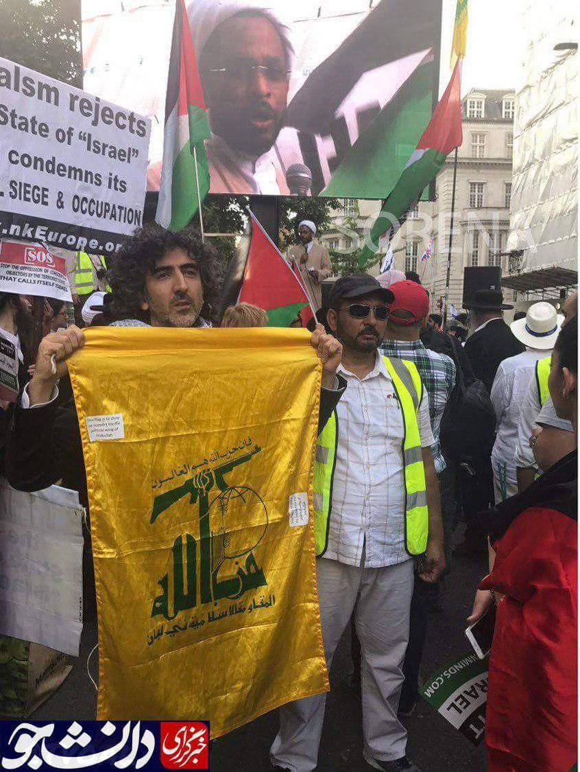 @BasBelderMEP This is BBC Farsi regular guest Ali Alizadeh in london