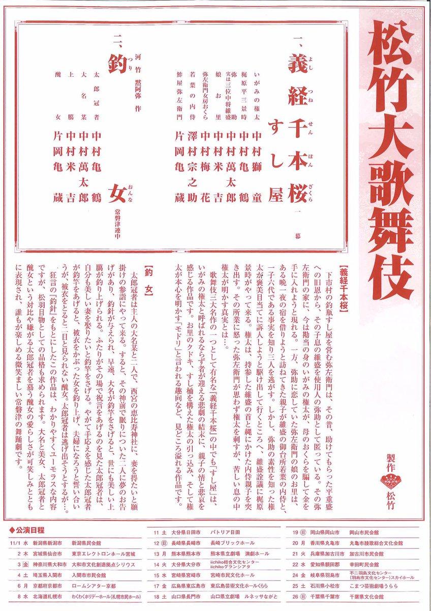 大ノ里萬助 - JapaneseClass.jp