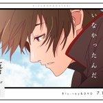 「傷物語〈Ⅲ冷血篇〉」Blu-ray/DVDカウントダウン【6月24日、発売マデ後18日】 pic.…