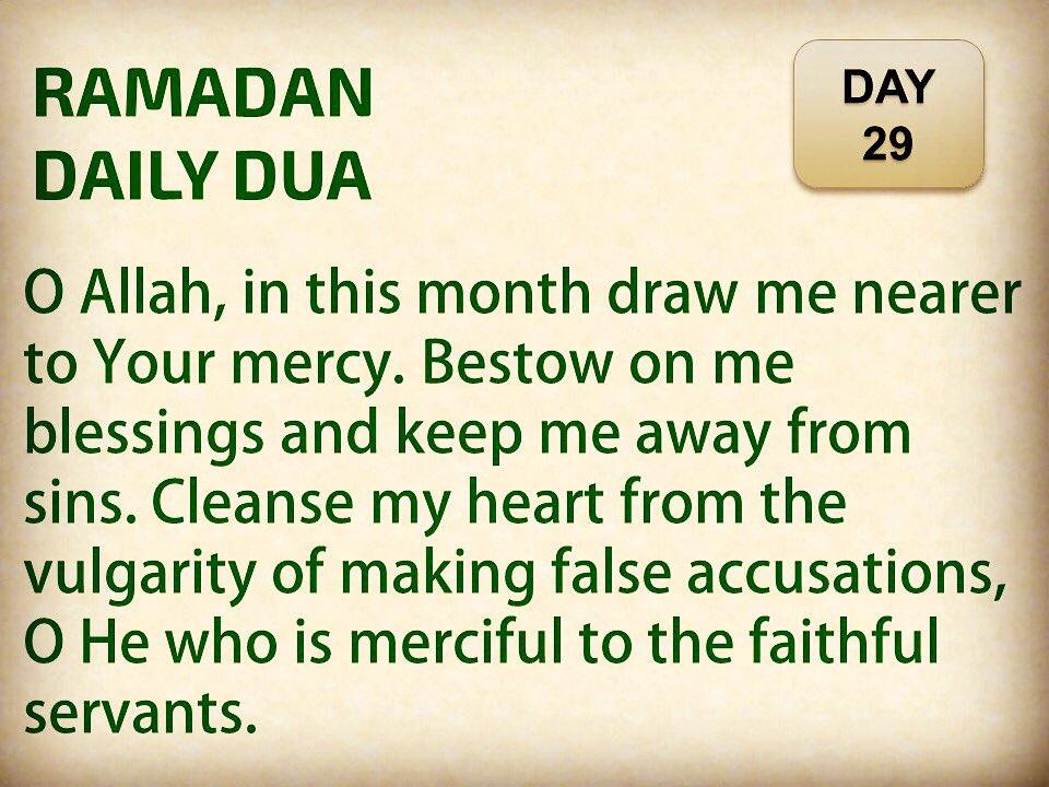 ramadandailydua hashtag on Twitter