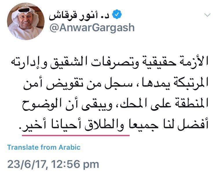 ادفعي المؤخر وبعدها روحي بيت هلش #أبوظبي_تطلب_الطلاق https://t.co/CtHn...