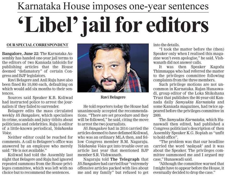 On the eve of Emergency anniversary, #Congress&#39;s abiding commitment to free speech.. #JailForJournalists #Karnataka<br>http://pic.twitter.com/RBRFvbOg1R