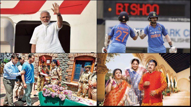 DNA Morning #MustReads: PM Modi leaves for three-nation tour, #WIvIND, What is #BakulaBuaKaBhoot? and more  http:// dnai.in/eIXv  &nbsp;  <br>http://pic.twitter.com/QCoVsrhTBO