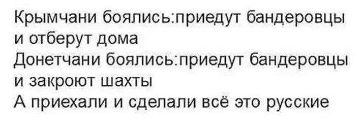 Около 1,5 тыс. россиян не пустили в Украину с начала года, - Госпогранслужба - Цензор.НЕТ 5344