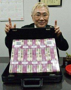 一千万円の札束見せたのに かごいけさん反応なし では 壱億円の札束見せるぜ なう