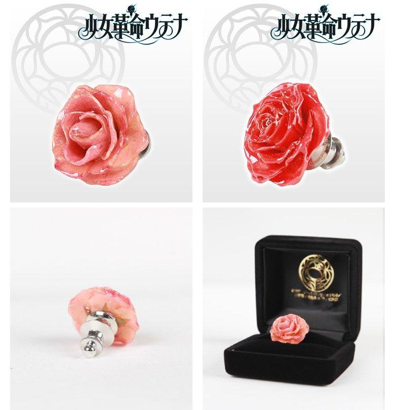 [グッズ]10月 少女革命ウテナ 薔薇のブローチ ウテナ/アンシー 本物のバラを特殊加工するため同じものが2つと存在しない、世界に1つだけの特別なバラのブローチ 【予約】